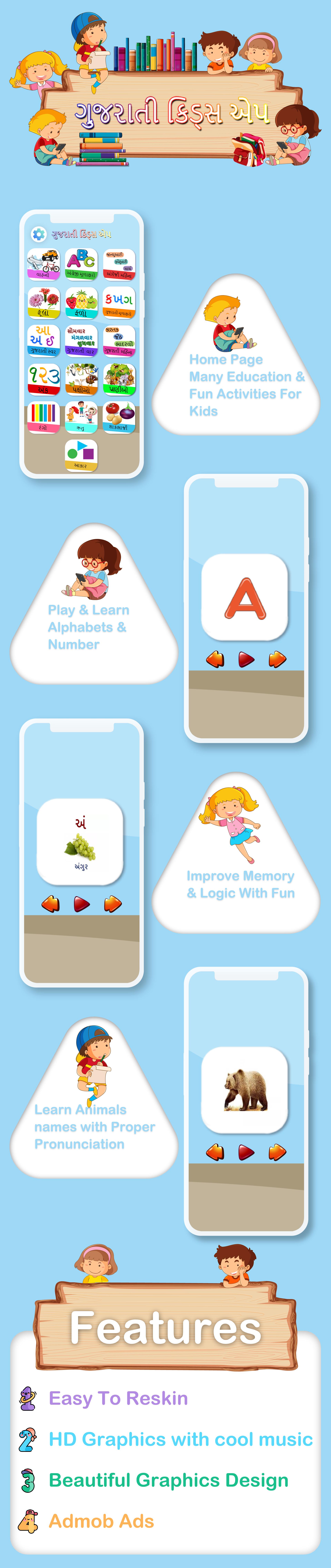 Gujarati kids learning -Preschool Kids learning game - Best Kids Pre School Learning Game -Education - 1